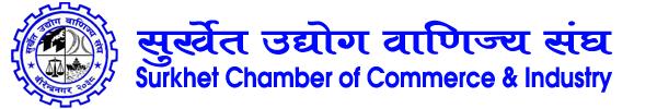 Surkhet Chamber of Commerce and Industry